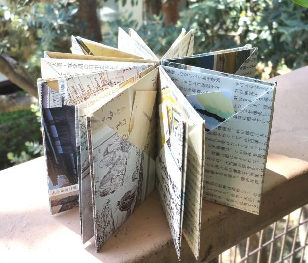 Japan_magazine_book_01.jpg